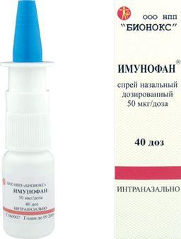 Имунофан, 50 мкг/доза, спрей назальный дозированный, 8.5 мл, 1 шт.