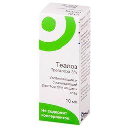 Теалоз Увлажняющий и смазывающий раствор для защиты глаз, раствор для местного применения, 10 мл, 1 шт.