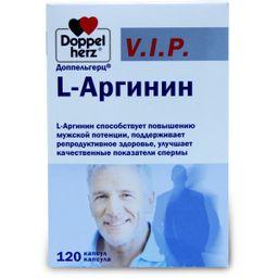 Доппельгерц VIP L-Аргинин, 900 мг, капсулы, 120 шт.