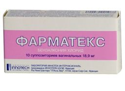 Фарматекс, 18.9 мг, суппозитории вагинальные, 10 шт.