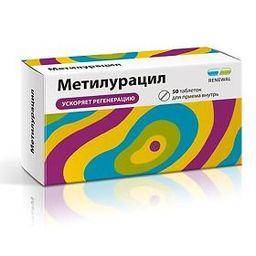 Метилурацил, 0.5 г, таблетки, 50 шт.