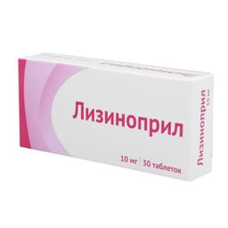 Лизиноприл, 10 мг, таблетки, 30 шт.