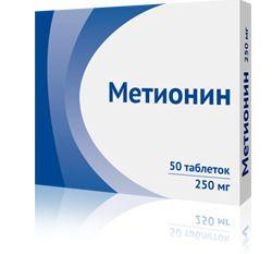 Метионин, 250 мг, таблетки, покрытые пленочной оболочкой, 50 шт.
