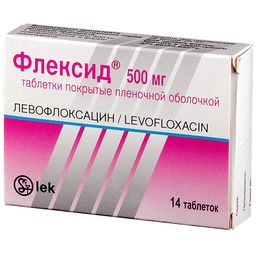 Флексид, 500 мг, таблетки, покрытые пленочной оболочкой, 14 шт.