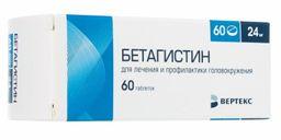 Бетагистин, 24 мг, таблетки, 60 шт.