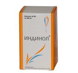 Индинол, 300 мг, капсулы, 60 шт.