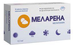 Меларена, 0.3 мг, таблетки, покрытые пленочной оболочкой, 30 шт.