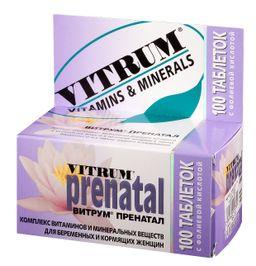 Витрум Пренатал, таблетки, покрытые пленочной оболочкой, 100 шт.