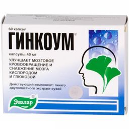 Гинкоум, 40 мг, капсулы, 60 шт.
