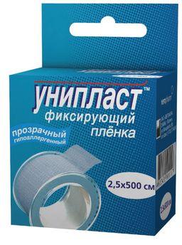 Унипласт пластырь фиксирующий, 2.5х500, пластырь медицинский, на основе медицинской пленки, 1 шт.