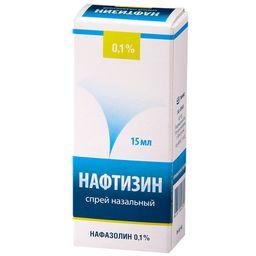 Нафтизин, 0.1%, спрей назальный, 15 мл, 1 шт.