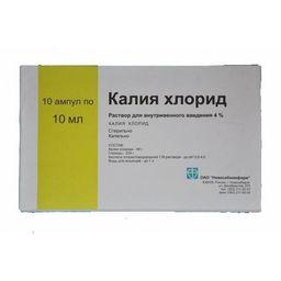 Калия хлорид, 40 мг/мл, раствор для внутривенного введения, 10 мл, 10 шт.