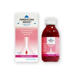Либексин Муко, 20 мг/мл, сироп для детей, 125 мл, 1 шт.