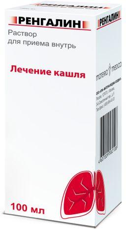 Ренгалин, раствор для приема внутрь, 100 мл, 1 шт.