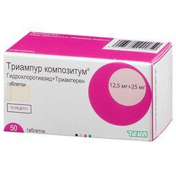 Триампур композитум, 12.5 мг+25 мг, таблетки, 50 шт.