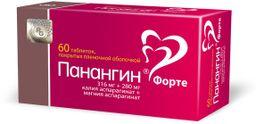 Панангин Форте, 316 мг+280 мг, таблетки, покрытые пленочной оболочкой, 60 шт.