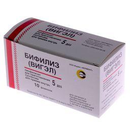 Бифилиз (ВИГЭЛ), 5 доз, лиофилизат для приготовления суспензии для приема внутрь, 10 шт.