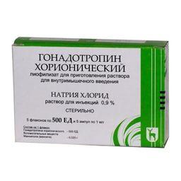 Гонадотропин хорионический, 500 МЕ, лиофилизат для приготовления раствора для внутримышечного введения, в комплекте с растворителем, 1 мл, 5 шт.