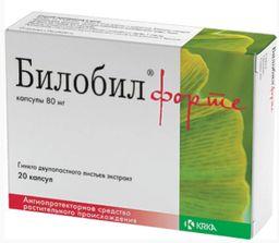Билобил форте, 80 мг, капсулы, 20 шт.
