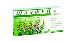 Шалфей (Зеленый доктор), таблетки для рассасывания, 20 шт.