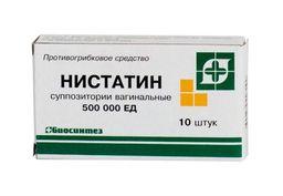 Нистатин, 500000 ЕД, суппозитории вагинальные, 10 шт.