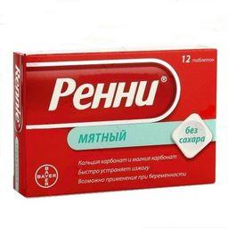 Ренни, 680 мг+80 мг, таблетки жевательные, мятные, без сахара, 12 шт.