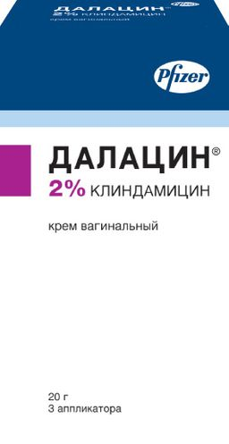Далацин, 2%, крем вагинальный, 20 г, 1 шт.