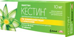 Кестин, 10 мг, таблетки, покрытые пленочной оболочкой, 10 шт.