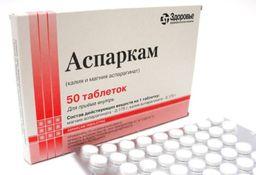 Аспаркам, таблетки, 50 шт.