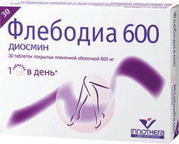 Флебодиа 600, 600 мг, таблетки, покрытые пленочной оболочкой, 30 шт.