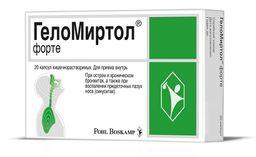 ГелоМиртол форте, 300 мг, капсулы кишечнорастворимые, 20 шт.