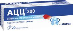 АЦЦ 200, 200 мг, таблетки шипучие, 20 шт.