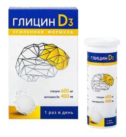 Глицин D3, 400 МЕ+600 мг, таблетки быстрорастворимые, со вкусом Экзотик, 12 шт.