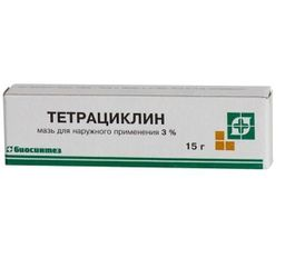 Тетрациклин (мазь), 3%, мазь для наружного применения, 15 г, 1 шт.