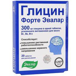 Глицин Форте Эвалар, 0.6 г, таблетки, 20 шт.