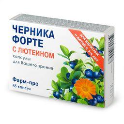 Черника форте с лютеином «Фарм-про», 200 мг, капсулы, 45 шт.