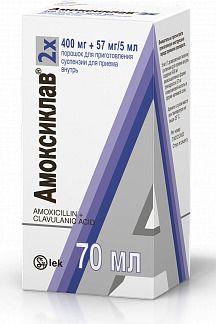 Амоксиклав, 400 мг+57 мг/5 мл, порошок для приготовления суспензии для приема внутрь, 17.5 г, 1 шт.