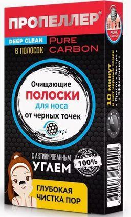 Пропеллер Очищающие полоски для носа с активированным углем, 6 шт.