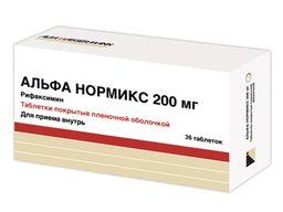 Альфа нормикс, 200 мг, таблетки, покрытые пленочной оболочкой, 36 шт.