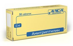 Амитриптилин, 10 мг, таблетки, 50 шт.