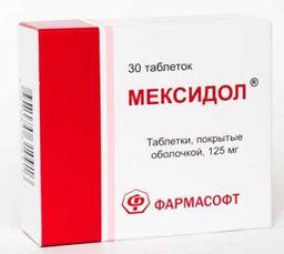 Мексидол, 125 мг, таблетки, покрытые пленочной оболочкой, 30 шт.