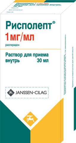 Рисполепт, 1 мг/мл, раствор для приема внутрь, 30 мл, 1 шт.
