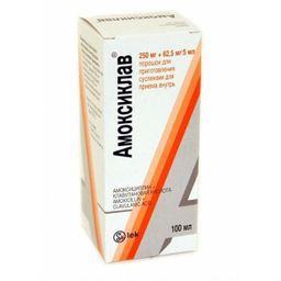 Амоксиклав, 250 мг+62.5 мг/5 мл, порошок для приготовления суспензии для приема внутрь, 25 г (100 мл), 1 шт.