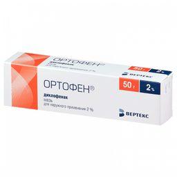 Ортофен, 2%, мазь для наружного применения, 50 г, 1 шт.