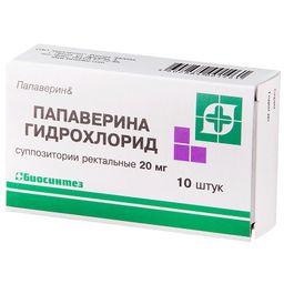 Папаверина гидрохлорид, 20 мг, суппозитории ректальные, 10 шт.