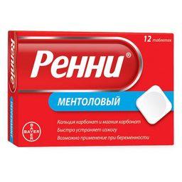 Ренни, 680 мг+80 мг, таблетки жевательные, со вкусом ментола, 12 шт.