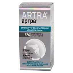 Артра, 500 мг+500 мг, таблетки, покрытые пленочной оболочкой, 120 шт.