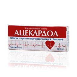 Ацекардол, 100 мг, таблетки, покрытые кишечнорастворимой оболочкой, 30 шт.