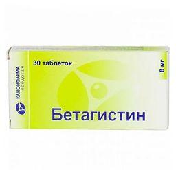 Бетагистин Канон, 8 мг, таблетки, 30 шт.