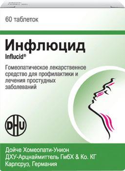 Инфлюцид, таблетки для рассасывания гомеопатические, 60 шт.